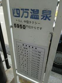 0243049f.jpg