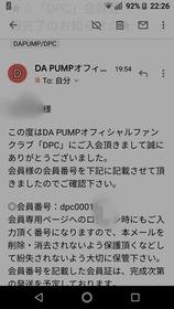 Point Blur_20190424_222905