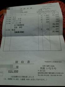 28c559f4.jpg