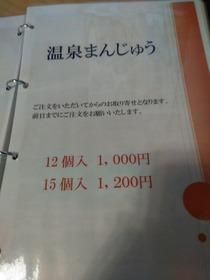 KIMG2311