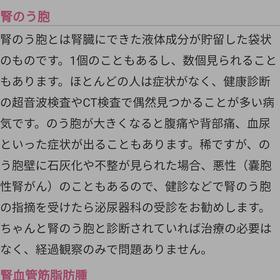 Screenshot_20180719_192433