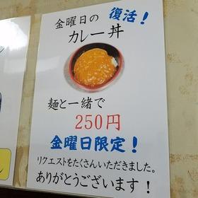 56079fdc.jpg