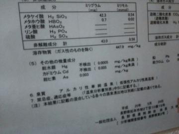 5fbb858a.jpg