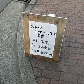 6778d0b8.jpg