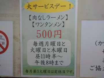 8c7966a6.jpg