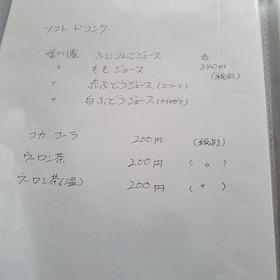 92ea141e.jpg