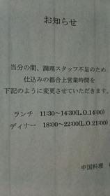 c165c552.jpg