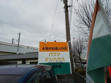 DSC_8727