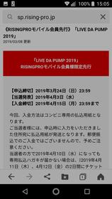 Screenshot_20190308-150524