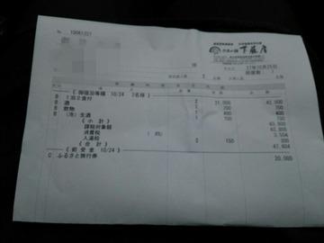 d372bd53.jpg