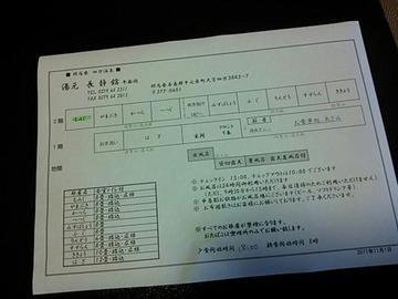 d5ef59e5.jpg