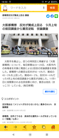 Screenshot_20201025-185012