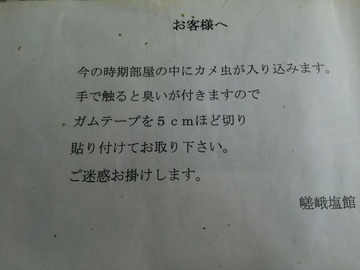 e65a5623.jpg