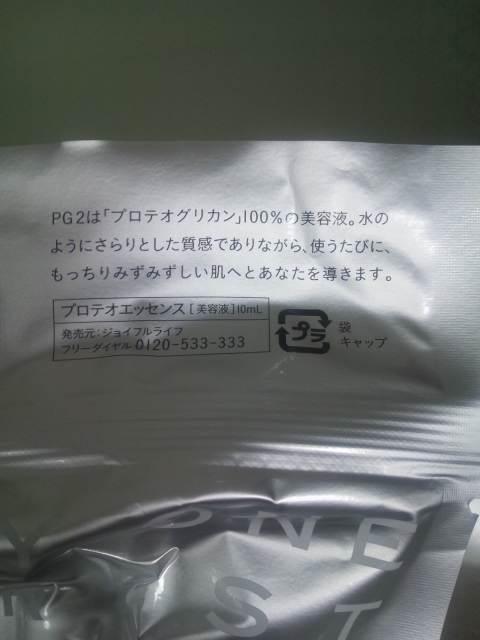 f65c67f1.jpg