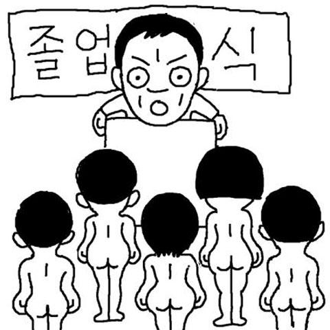 20110105132946_1_1