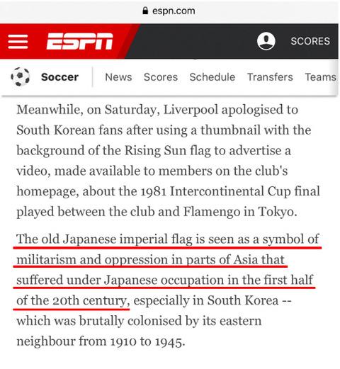 キムチ アンテナ エンジョイ 韓国 韓国 北 朝鮮 まとめ アンテナ