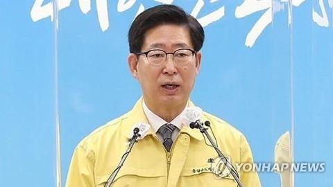 【韓国】 「太平洋戦犯国の汚名だけでは足らず、太平洋汚染犯罪国になる日本」~原発汚染水放流決定を韓国忠南知事が批判