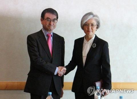 【天皇謝罪要求】韓国の康京和外交部長官、「外相会談で河野外相からの抗議は無かった」