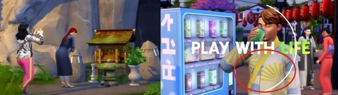 【韓国】 神社参拝や旭日旗が登場する「歴史認識不在」ゲーム「Sims 4」…ゲーム委、等級分類の徹底を