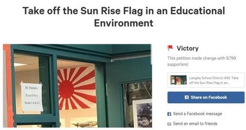 【旭日旗】 「教室の旭日旗、下ろして」カナダの韓人学生、請願で勝利~結局、旗は下ろされた