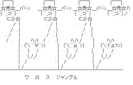 2014041101