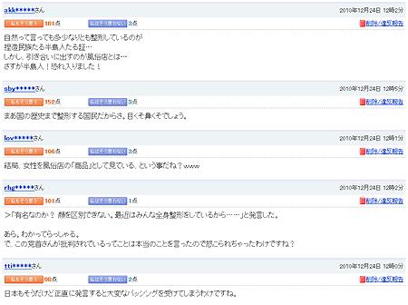 20101225002108_1_1