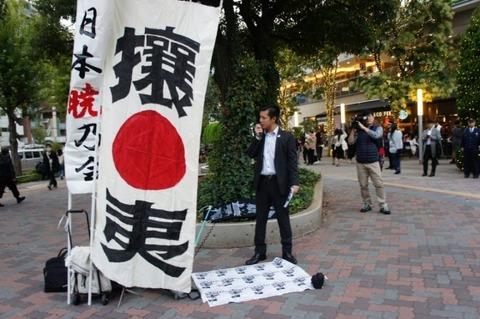 【韓国】日本の高齢者に『嫌韓』が多い2つの理由