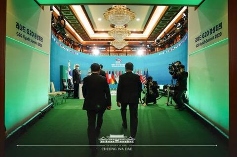 G20オンライン会議で韓国の会場が注目の的に?=韓国ネット「誇らしい」「一体いくらかけた?」「国の品格が日ごと上がっていく]