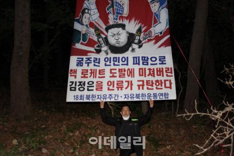 【韓国】「対北ビラ散布」 脱北者団体代表の事務所など家宅捜索