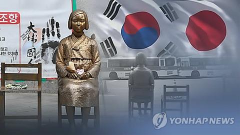【韓国】慰安婦被害者の65%、(心的)外傷後ストレス深刻・・・「いまだに苦痛」