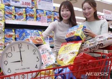 【韓国】ロッテマート、「毎朝9時に最安値で購入しよう」(写真)