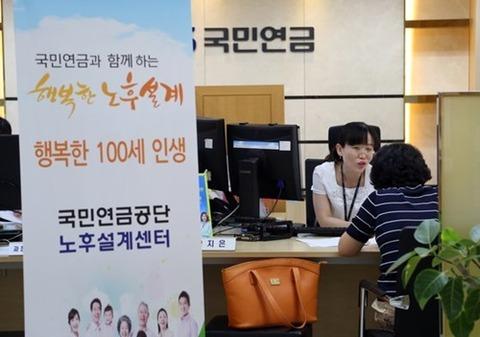 韓国与党の釜山北区庁長が文大統領に手紙…「基礎年金の負担大きい…破綻も」