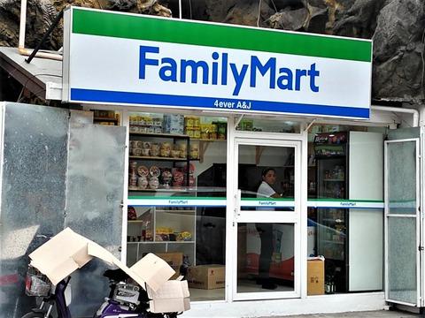 【フィリピン】「偽ファミリーマート」韓国人オーナー日本国内報道にビビリ、急遽看板を撤去