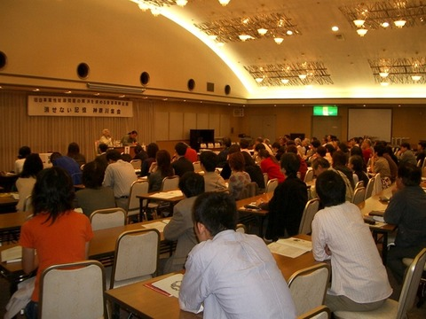 【日韓】嫌韓防止線、日本人活動家ヤマダ・タカオ氏の訴え・・・「市民交流は続けなければならない」