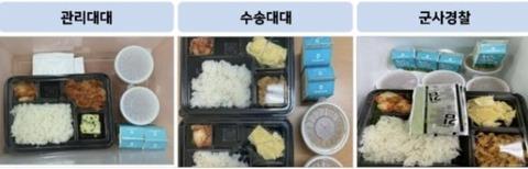 韓国軍が載せた「正常給食」写真に…「粗末」の声さらに強まる