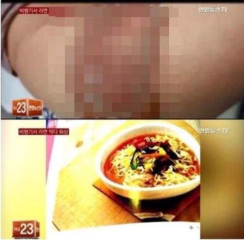 【アシアナ航空】客室乗務員が女性客(の股間)に熱いラーメンをぶちまける・・・損害賠償1億ウォン