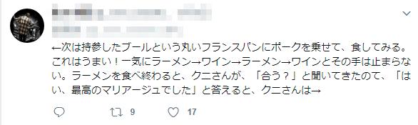jiro3