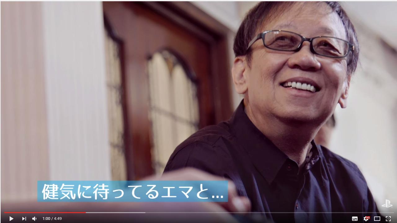 【悲報】山田孝之さん、ドラクエ5の結婚イベントがトラウマになる