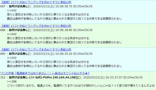 2ダウンロード (3)