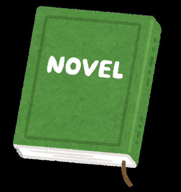 entertainment_novel