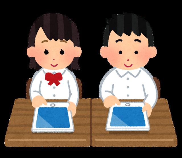 兵庫県「高校生は自費でタブレット購入な。金なら貸すで?w」