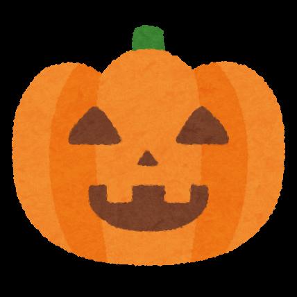 halloween_mark_pumpkin
