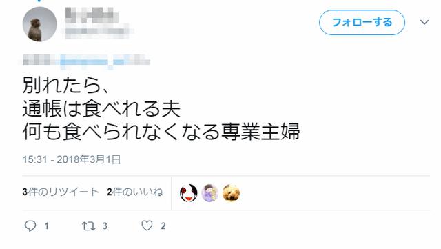 sengyou1-4