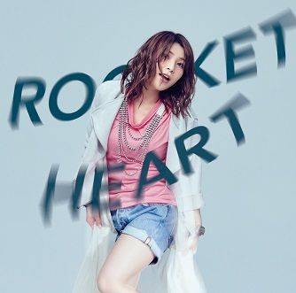 rocket_tsujou_h1_otosi
