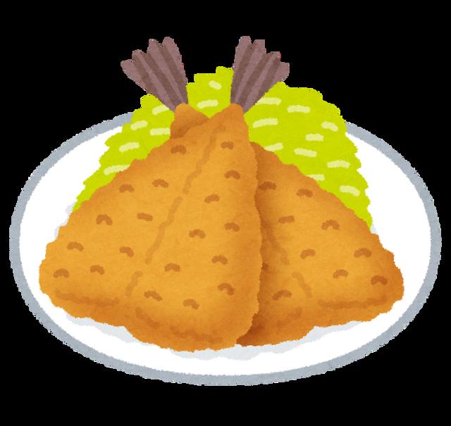 food_aji_fry