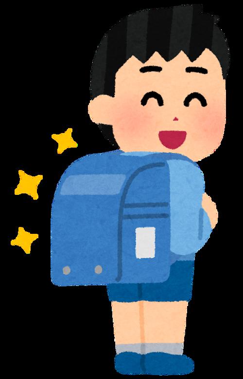 school_randoseru_boy2_blue