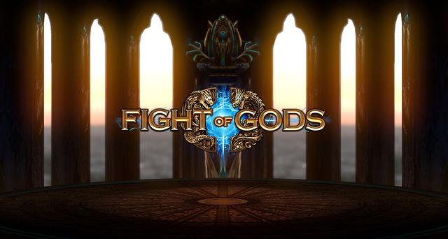 fight-of-gods