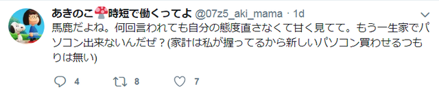 akino5