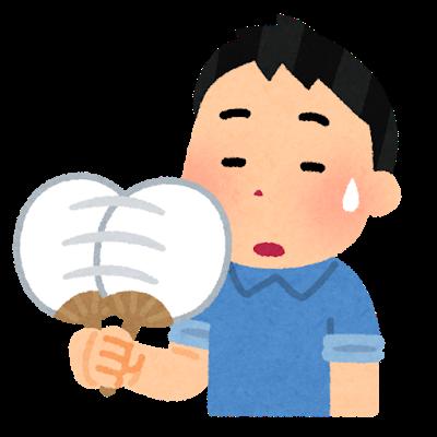 兵庫県、うちわ会食に使用するためのうちわの配布を見合わせる