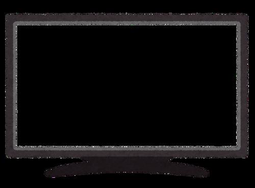 kaden_tv_wide_frame